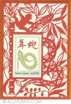 Image #1 of 2500 Leones 2001 - Year of the Snake Souvenir Sheet