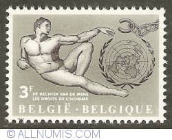 Image #1 of 3 Francs 1962 - Human Rights