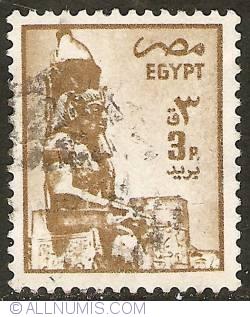 Image #1 of 3 Piastres 1985 - Ramses II