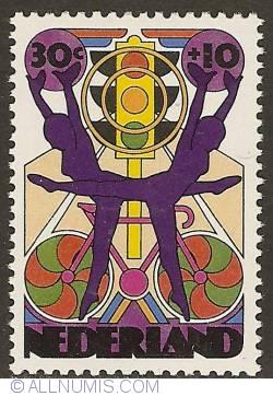 Image #1 of 30 + 10 Cent 1974 - Modern Ballet