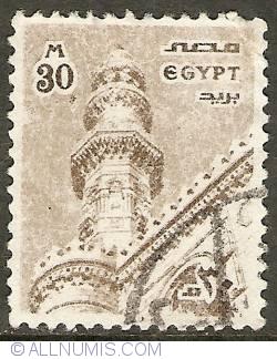 30 Milliemes 1978 - Cairo, He-Rifai Mosque