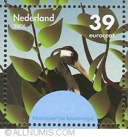 Image #1 of 39 Eurocent 2006 - Manchurian Crane