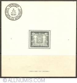 Image #1 of 4 + 6 Francs 1930 - Stamp Exhibition Antwerp Souvenir Sheet