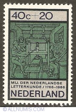 Image #1 of 40 + 20 Cent 1966 - Society of Dutch Literature