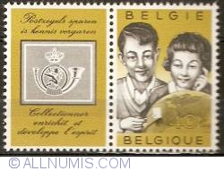 Image #1 of 40 Centimes 1960 - Youth Philately