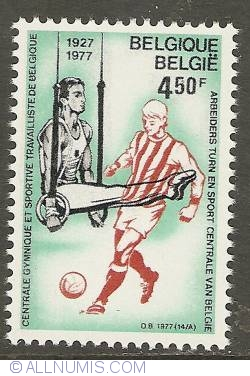 Image #1 of 4,50 Francs 1977 - Gymnastics and Soccer