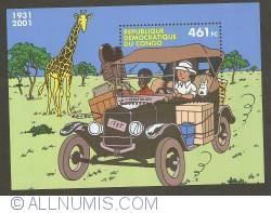 Image #1 of 461 Francs Congolais 2001 - Tintin Souvenir sheet