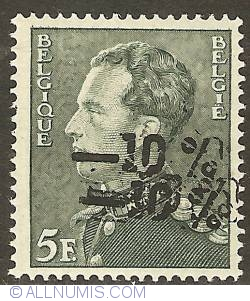 Image #1 of 5 Francs 1946 with overprint -10%