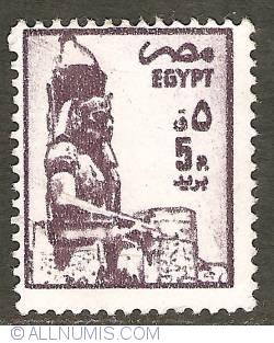 Image #1 of 5 Piastres 1985 - Ramses II