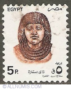 Image #1 of 5 Piastres 1993 - Bust of Tai Bistarat