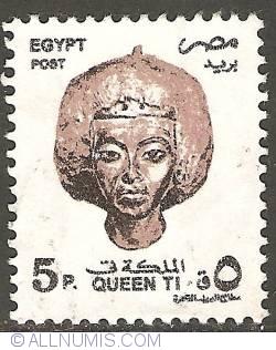 Image #1 of 5 Piastres 1997 - Queen Ti