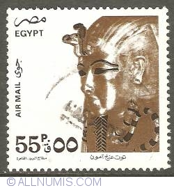 Image #1 of 55 Piastres 1993 - Amenhotep III