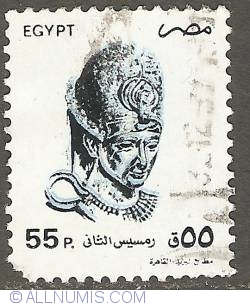 Image #1 of 55 Piastres 1994 - Pharaoh Ramses II
