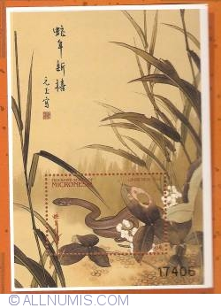 Image #1 of 60 Cents 2001 - Year of the Snake Souvenir Sheet