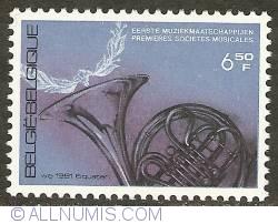 Image #1 of 6,50 Francs 1981 - Waldhorn