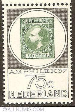 Image #1 of 75 Cent 1967 - Amphilex '67