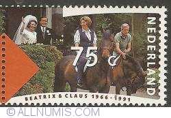 Image #1 of 75 Cent 1991 - Silver Wedding Anniversary of Queen Beatrix and Prince Claus