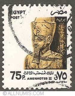 Image #1 of 75 Piastres 1997 - Amenhoteb III