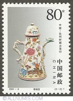 Image #1 of 80 Fen 2001 - Chinese Porcelain