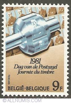 Image #1 of 9 Francs 1981 - Stamp Printing Machine