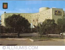 Image #1 of Agadir - Hotel Ali Baba