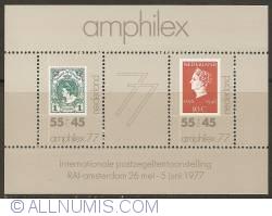 Image #1 of Amphilex '77 Souvenir Sheet 1977