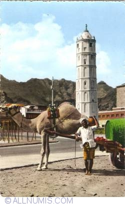 Imaginea #1 a Crater - Vânzător de apă în faţa unui vechi minaret (1963)