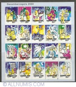 Image #1 of December Stamps Block 2000