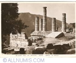 Image #1 of Delphi - Temple of Apollo (1968)
