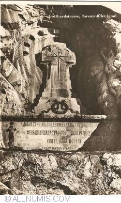Image #1 of Gotthard Pass - Suvorov Monument