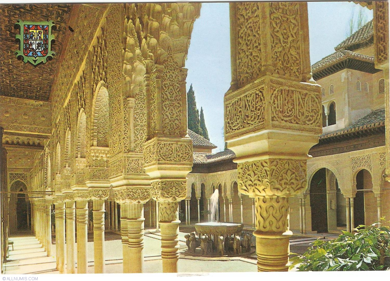 Granada - Alhambra. Court of the Lions (Patio de los Leones) (1979), Granada ...