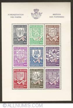 Image #1 of Province Capitals 1941 - souvenir sheet