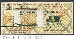 Image #1 of Stamp Jubilee 2002 Souvenir Sheet 2000