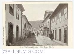 Image #1 of Vila Pouca de Aguiar - Duque d'Avila Street (Rua Duque d'Avila) (1908)