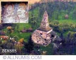 Image #1 of Densus Church