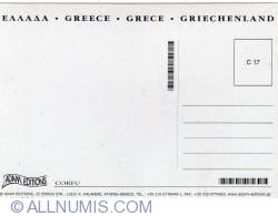 Image #2 of Corfu Island