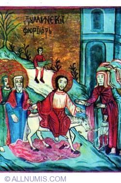 Image #1 of Muzeul Civilizatiei Populare din Romania - Entry into Jerusalem