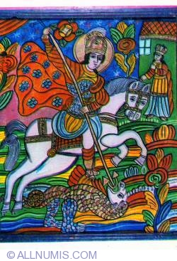 Image #1 of Sibiu - Museum of Traditional Folk Civilization - ASTRA - St. George. Scheii Brasovului. Museum collection