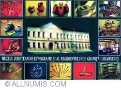 Muzeul Judetean de Etnografie si al Regimentului de Granita Caransebes