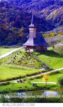 Imaginea #1 a Mânăstirea Naşterii Maicii Domnului/ Mânăstirea Bârsana
