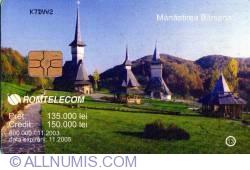 Imaginea #2 a Mânăstirea Naşterii Maicii Domnului/ Mânăstirea Bârsana