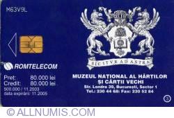 Muzeul Naţional al Hărţilor şi Cărţii Vechi (3)