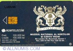 Muzeul Naţional al Hărţilor şi al Cărţii Vechi (09) - Banatul Timişan