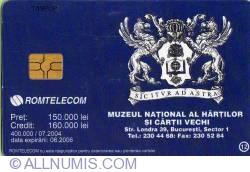 Muzeul Naţional al Hărţilor şi Cărţii Vechi (12) - Harta Moldovei