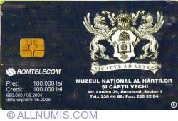 Muzeul Naţional al Hărţilor şi Cărţii Vechi (08) - Moldova şi Valachia