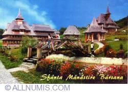 Image #1 of Barsana Monastery