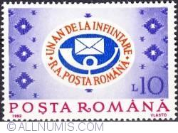 10 lei 1992 - 1 an de la infiintarea R.A. Posta Romane