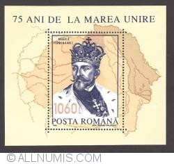 1060 Lei -  Union of Transylvania with Romania, 75th Anniv.1993