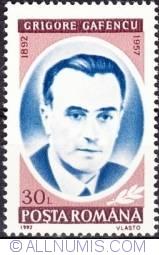 30 lei 1992 - 130 ani de la creearea MAE, Grigore Gafencu