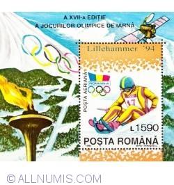 Imaginea #1 a 1590 Lei 1994 - Jocurile Olimpice de iarna Lillehammer